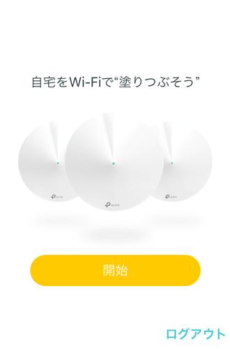 decoアプリ3